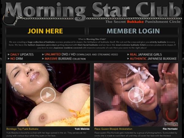 Morning Star Club Free Mobile